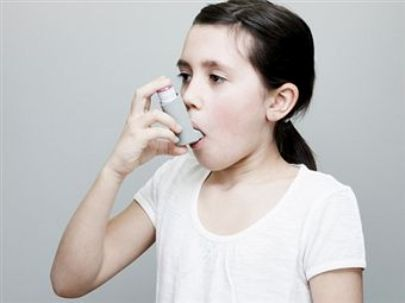Home Remedies for Asthma Treatment